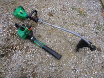 Weed Eater & Blower in Fort Leonard Wood, Missouri