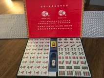 CHINESE CHARACTER MAJHONG SET - BRAND NEW - NEVER USED in Lockport, Illinois