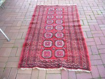 HAND MADE WOOL CARPET FROM AFGHANISTAN in Ramstein, Germany