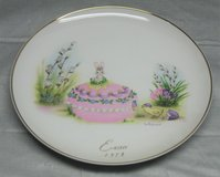 "DECORATIVE PLATE - EASTER 1978 - LIMITED EDITION - EVE ROCKWELL - 10 5/8"" in Naperville, Illinois"