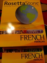 ROSETTE STONE FRENCH LESSONS in Naperville, Illinois