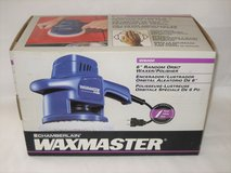 CHAMBERLAIN WAXMASTER BUFFER / POLISHER SYSTEM - W6000 in Batavia, Illinois