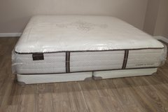 King Mattress - Stearns and Fosters Kathryn Estate - Luxury Firm in Spring, Texas