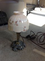 Small Table Lamp 220 volt in Ramstein, Germany
