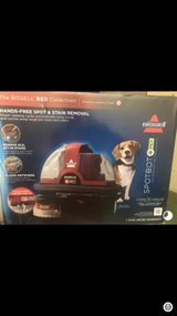 Bissell Carpet Cleaner (brand new) in Leesville, Louisiana