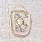 Vintage Brass Praying Hands Plaque in Okinawa, Japan