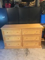"Dresser Natural Maple Wood 58"" (W) x 36"" (H) x 18"" (D) in Oswego, Illinois"