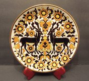 Vintage Greek Keramikos Pottery in New Lenox, Illinois