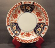 "Vintage TAKASHI 7.5"" Bowl Floral & Criss Cross - Orange Blue Gold in New Lenox, Illinois"
