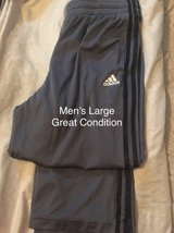 MEN'S ATHLETIC PANTS in Pasadena, Texas