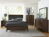 "INVENTORY BLOWOUT SALE !! UPSCALE NEW ""HILLS"" COLLECTION QUEEN BED SET in Vista, California"