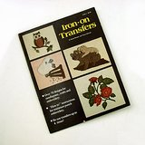 VTG IRON ON TRANSFER PATTERN SHEETS 16pgs needle punch embroidery needlepoint etc in Westmont, Illinois