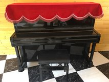 Yamaha Upright Piano U1 in Okinawa, Japan