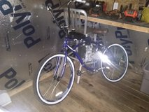 Coolest Motor Bicycle Ever!!! 100-150mpg!!! 4 cycle in Beaufort, South Carolina