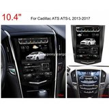 GPS Intelligent Navigation For CADILLAC ATS 2014 2015 2016 2017 in Palatine, Illinois