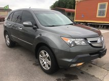 2008 Acura MDX (((Leather &Nav))) in Bellaire, Texas