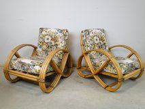 Bamboo Chairs - 2 in Pasadena, Texas