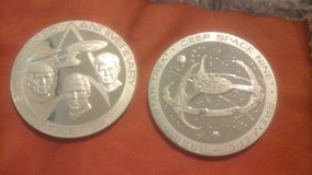 Star trek 25th anniversary coins in Camp Pendleton, California