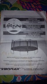 Airzone 13ft trampoline safety net replacement  new in Plainfield, Illinois