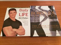 Hardcover Fitness Books in Naperville, Illinois