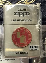 ZIPPO Lighter Limited Edition, Silver plated #0004, 1998 (New) in Okinawa, Japan