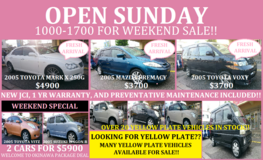 OPEN SUNDAY 1000-1700 FOR WEEKEND SALE!! FREE RENTAL CARS AVAILABLE WITH ANY CAR PURCHASE!! in Okinawa, Japan