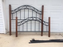 Bed frame w/rails in St. Charles, Illinois
