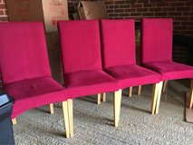 4 Contemporary Dining Chairs in Lakenheath, UK