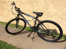 Bicycle Road Master 18 Speed in Fort Campbell, Kentucky