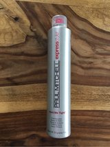 Paul Mitchell Express Style Hold Me Tight Finishing Spray. (NEW 2x cans) in Stuttgart, GE