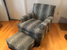 Historical Leopard Print Lounge Chair in Stuttgart, GE
