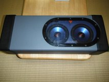 Kenwood KSC-SW1700 self-powered subwoofer in Okinawa, Japan