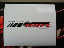 *RARE* PPI PC2300 Limited Edition White (LEW) Car Amplifier in Okinawa, Japan