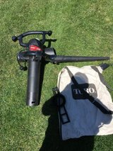 2 SPEED EXCELLENT Toro electric rake & vac blower with bag tubes attachments for grass and leave... in Sandwich, Illinois