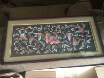 Framed Chinese butterfly silk embroidery in Stuttgart, GE