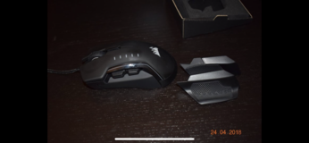 Corsair glaive mouse in Ramstein, Germany