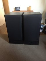 """Cerwin Vega E-715, 15"""" floor speakers in perfect condition + Monster Cable Z-Series speaker wires in Okinawa, Japan"""