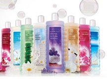 Avon Bubble Bath in DeRidder, Louisiana