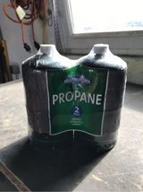 propane gas new in Ramstein, Germany