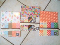 3 packages of patterned paper in Stuttgart, GE
