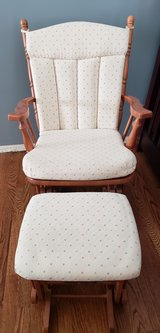 Rocking chair with foot rest in Lockport, Illinois