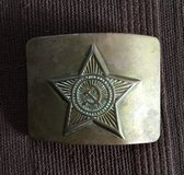 Russian Buckle in Grafenwoehr, GE