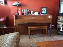 Free piano in St. Louis, Missouri