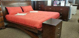 20% OFF 7PC KING BEDROOM GROUP! in Cherry Point, North Carolina