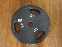 Olympic weight, 45 pounds in Kingwood, Texas