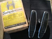 Vintage NOS Sentry Bumper Guards Fits most early 50's to late 60's cars See box in Glendale Heights, Illinois