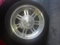 17 x 8 Centerline Rims in Fort Belvoir, Virginia