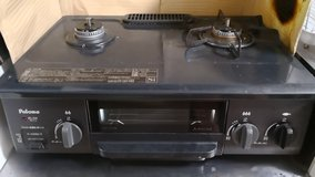 Paloma Gas Stove in Okinawa, Japan