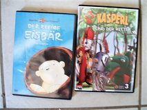 German Kids DVDs in Stuttgart, GE