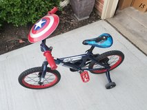Captain America Boys Bike by HUFFY in Schaumburg, Illinois